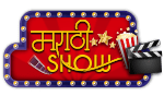 Marathi Entertainment News, Film and movies reviews