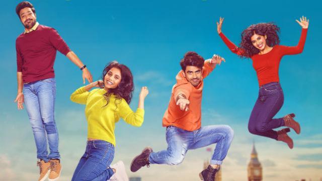 Movie Review of Marathi film mann fakiraa directed by mrunmayee deshpande