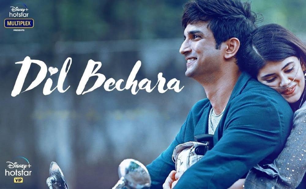 Dil bechara review in Marathi Sushant singh Rajput last movie best performance by Sanjana sanghi