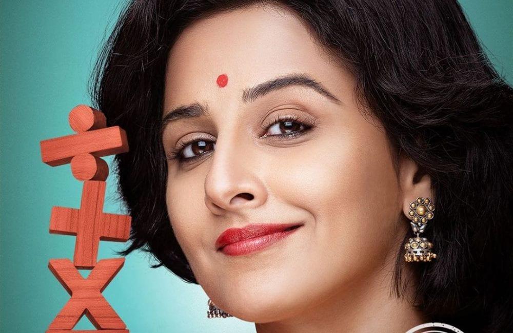 Shakuntala Devi Movie Review in Marathi must watch movie for vidya balans acting