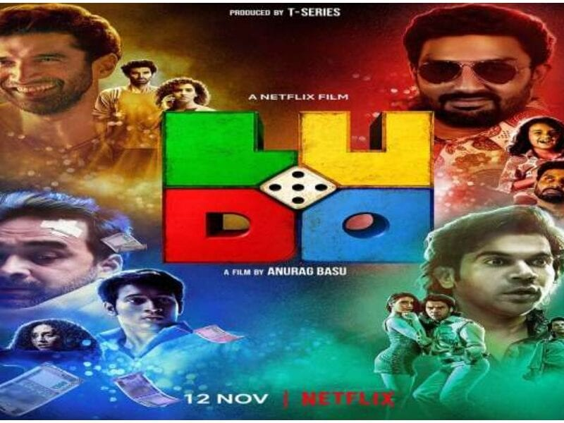 Ludo movie review in Marathi