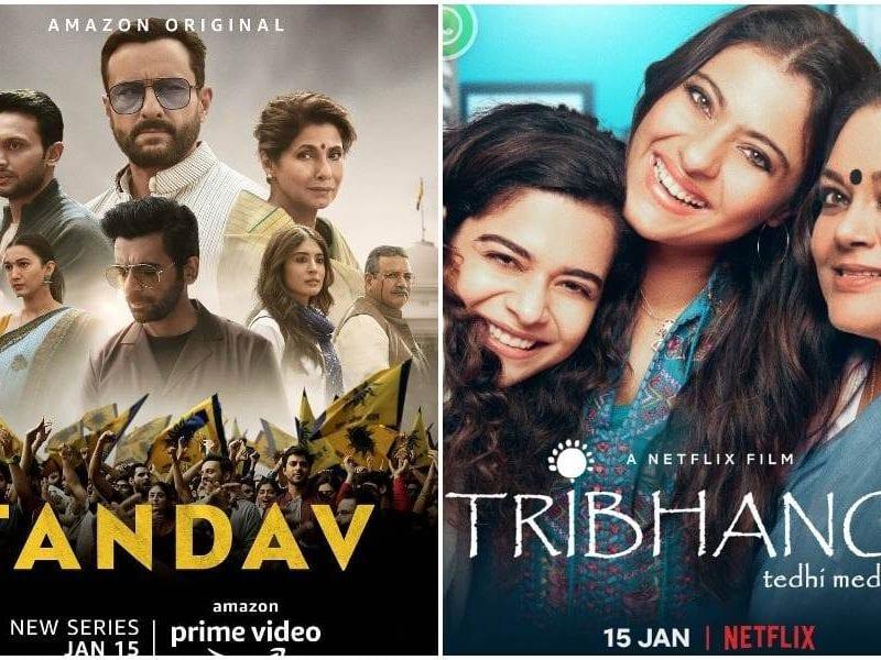 series tandava and tribhanga trailer released