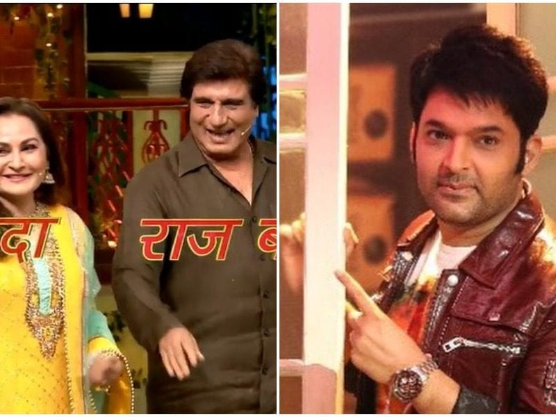 kapil sharma share story when he run away from his marriage