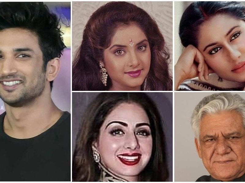 bollywood actors who passed away before their last film released