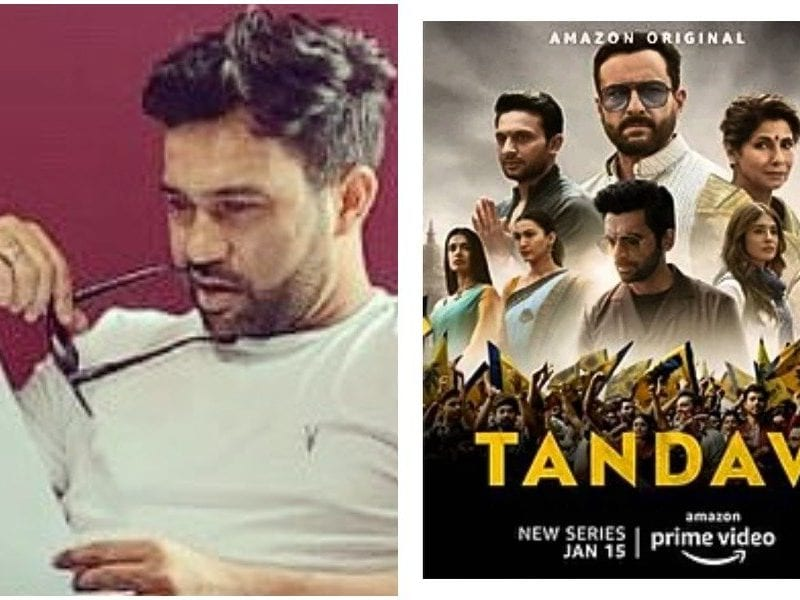 up police served notice to tandav director ali abbas zafar