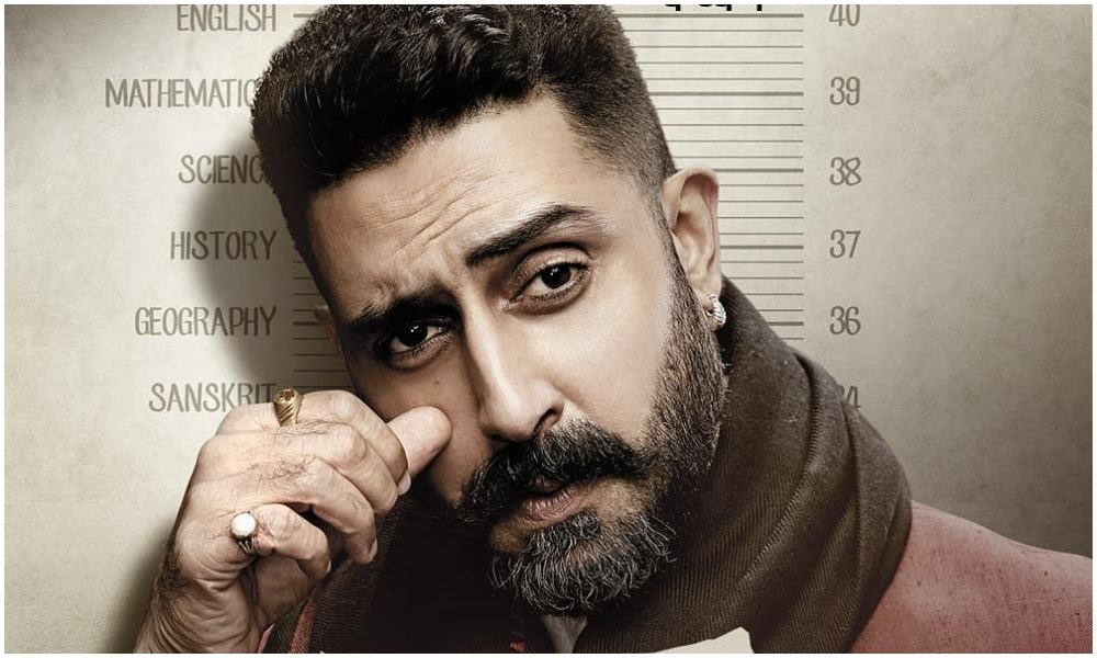 Abhishek Bachchan Shared His Upcoming Dasavi Movie's First Look On Instagram