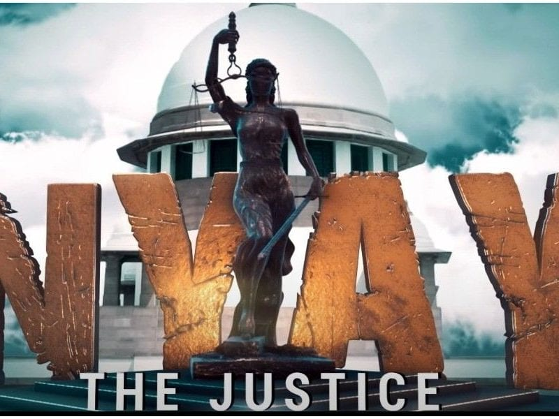 Nyay : The Justice Movie Teaser Released