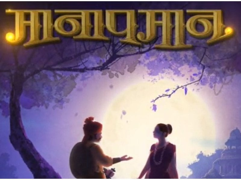 Subodh Bhave Announced His Upcoming Directional Movie Manapman