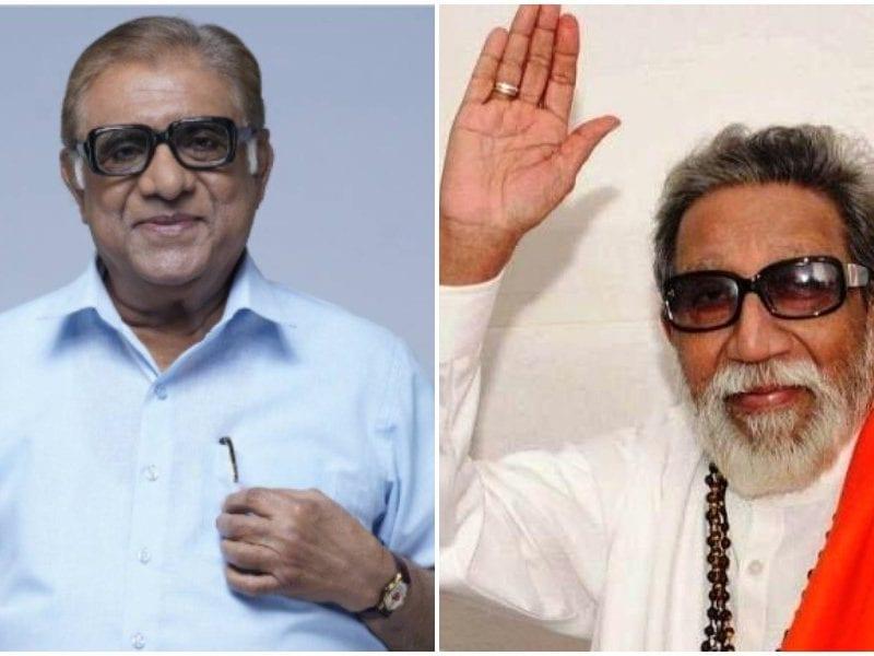 Anjan Srivastav remembers shivsena supremo balasaheb Thackeray in covid 19 situation